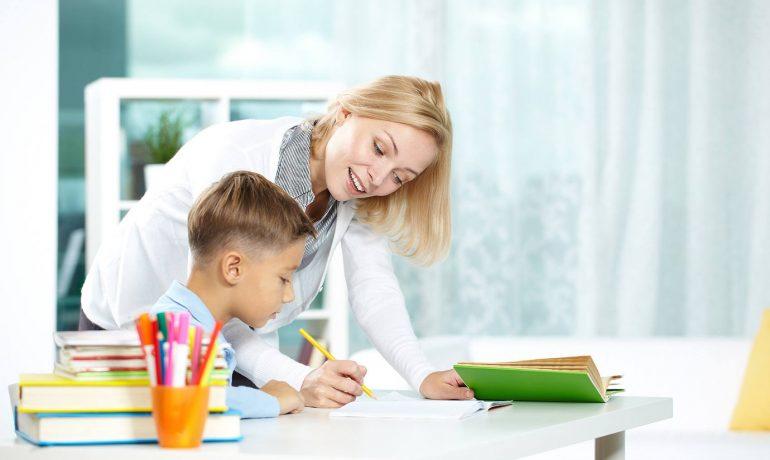Εκπαιδευτικό Πρόγραμμα Μαθητών με Μαθησιακές Ιδιαιτερότητες